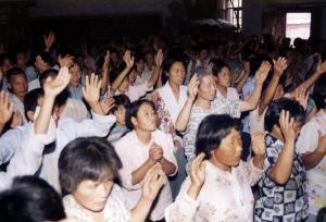 chinese church